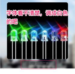 屏幕快照_2016-06-30_下午2_49_29.png