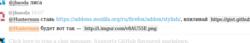 FireShot Capture 7 - LaravelRUS_chat - Gitter - https___gitter.im_LaravelRUS_chat.png