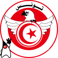 Logo_federation_tunisienne_de_football.png