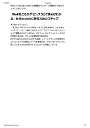 security-nyumon.pdf