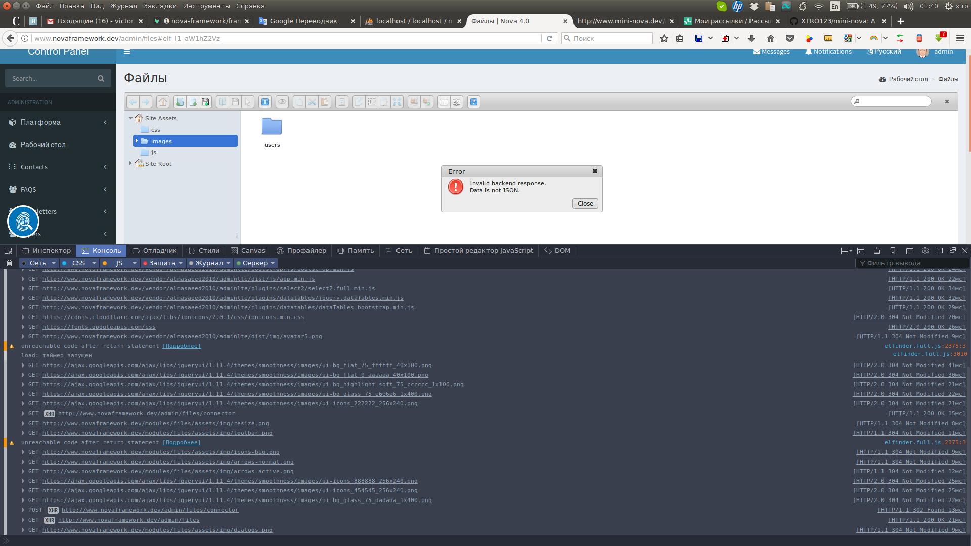nova-framework/framework/novausers - Gitter