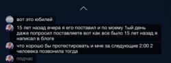 x6019-201906-15164148-f7bri.png