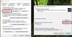 криптопро.png