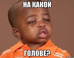 kakoy-pacan_62440348_orig_ (1).jpeg