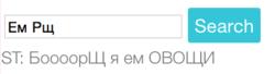 Снимок экрана 2015-08-21 в 0.09.23.png