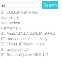 Снимок экрана 2015-08-21 в 0.08.56.png