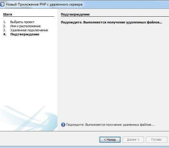 yiisoft/yii2/rus - Gitter